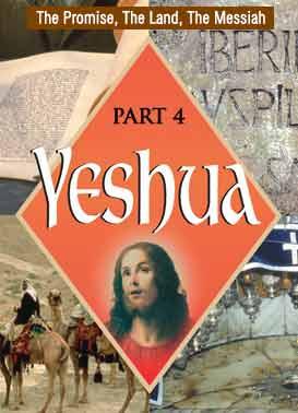 Yeshua ca4