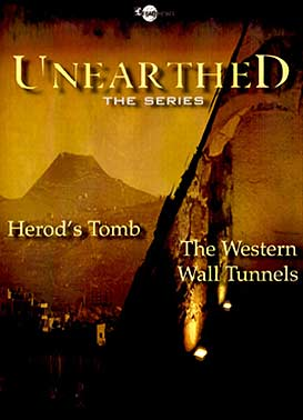 Uneathed  herods tomb   western wall tunnels ca